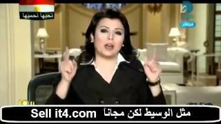بكاء مني الشاذلي بعد خطاب مبارك  وحزنها الشديد