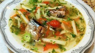 рыбный Суп  ВКУСНАЯ НОСТАЛЬГИЯ за 30 мин. для дачников и студентов.  Fish Soup