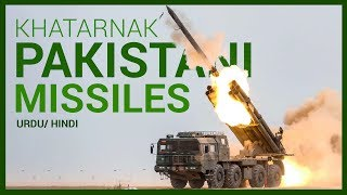 Powerful Missiles of Pakistan | Pakistani Missiles History and Potential | Hindi/Urdu | My Channel