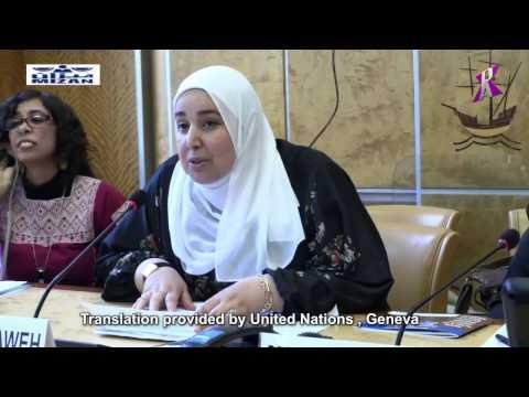 Eva Abu Halaweh, Statement (English translation) at UN Event 'Victims of Torture'