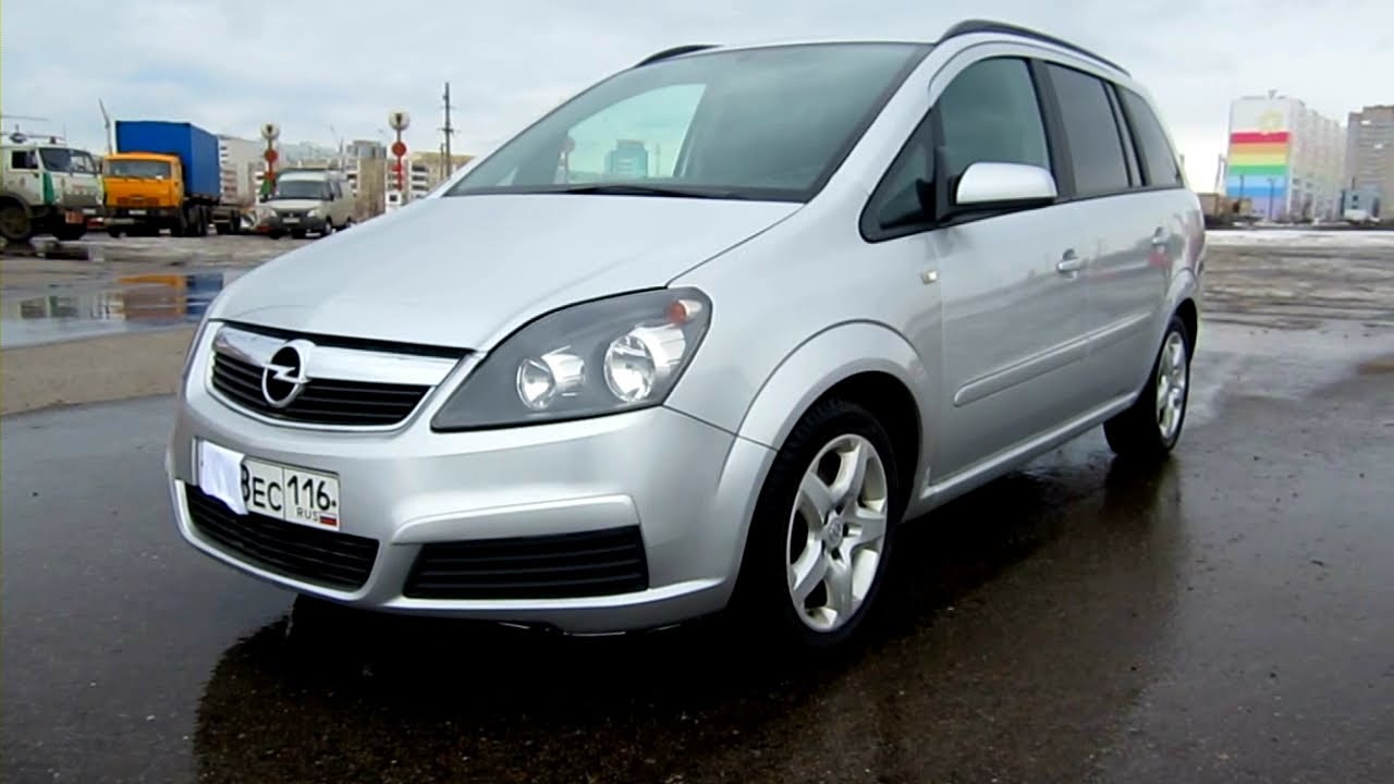 2006 opel zafira start up engine and in depth tour youtube rh youtube com manual opel zafira b 2006 manual utilizare opel zafira 2006