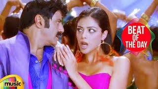 Beat of The Day | Srimannarayana Movie | Aaradugula Abbayi Video Song | Balakrishna | Isha Chawla