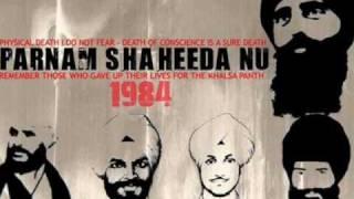 Immortal Shaheedi - Tiger Style remix
