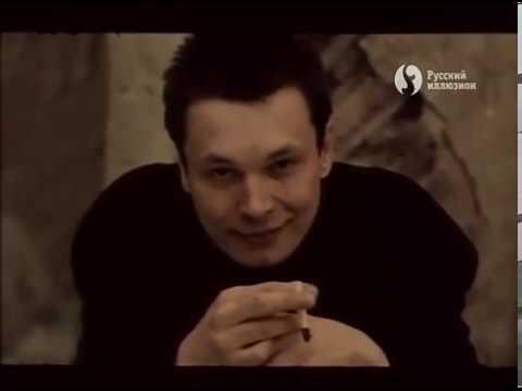 Странное время 1997 Полная версия