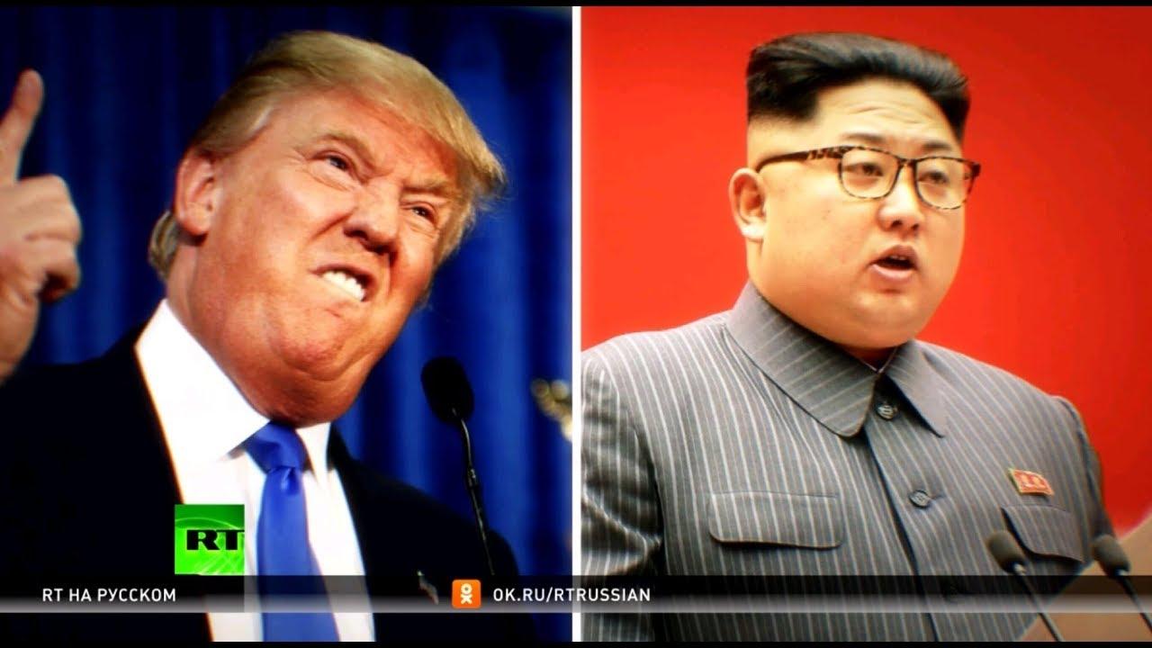 «Всё может сорваться»: почему встреча Трампа и Ким Чен Ына оказалась под вопросом