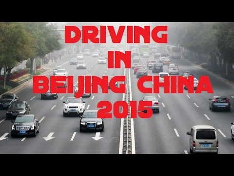 Driving in Beijing China 2015 | Video Driving Worldwide