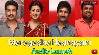 Maragadha Naanayam Movie Audio Launch - 2DAYCINEMA.COM