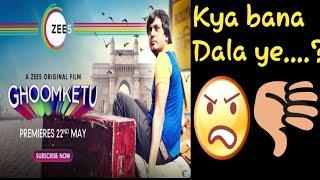 Ghoomketu movie review// Watch or not // Bhanu Sharma // MovieSnap