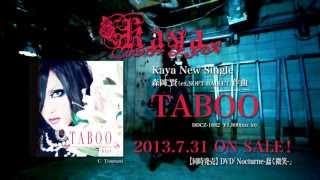 Kaya 「TABOO」 30秒 SPOT