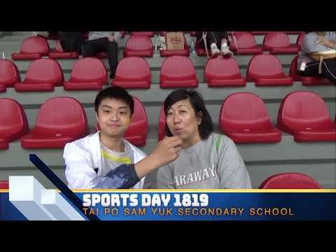 大埔三育中學 2018-2019 運動會 2018-2019 TPSY Sports Day