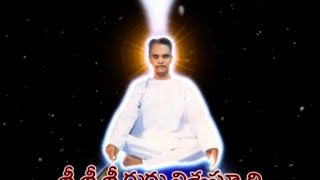 Introduction about His Holiness Sri Sri Sri Guru Viswa Sphoorthi - Telugu