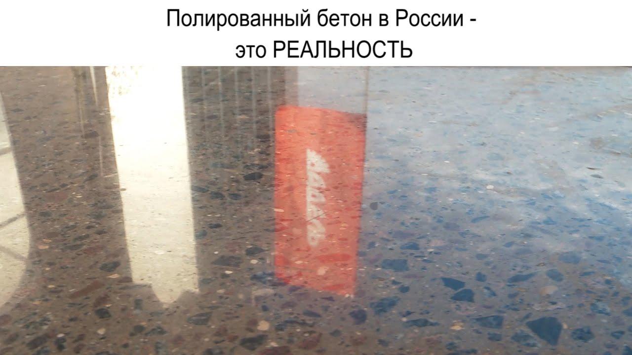 Чем пилят бетон купить краску по бетону в барнауле