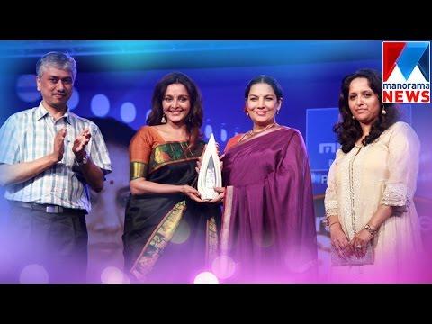 Manorama News Newsmaker 2014 Award Ceremony