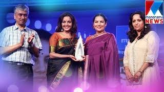 Manorama News Newsmaker 2014 award ceremony