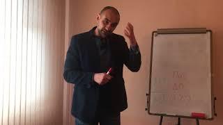 Этапы профессионального развития торгового представителя