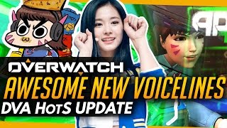 Overwatch | DVA's AWESOME New Voicelines [HotS] + Easter Eggs