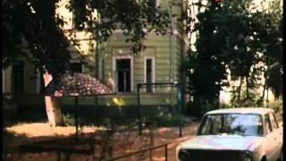 Признание в любви (1978) [часть 1]