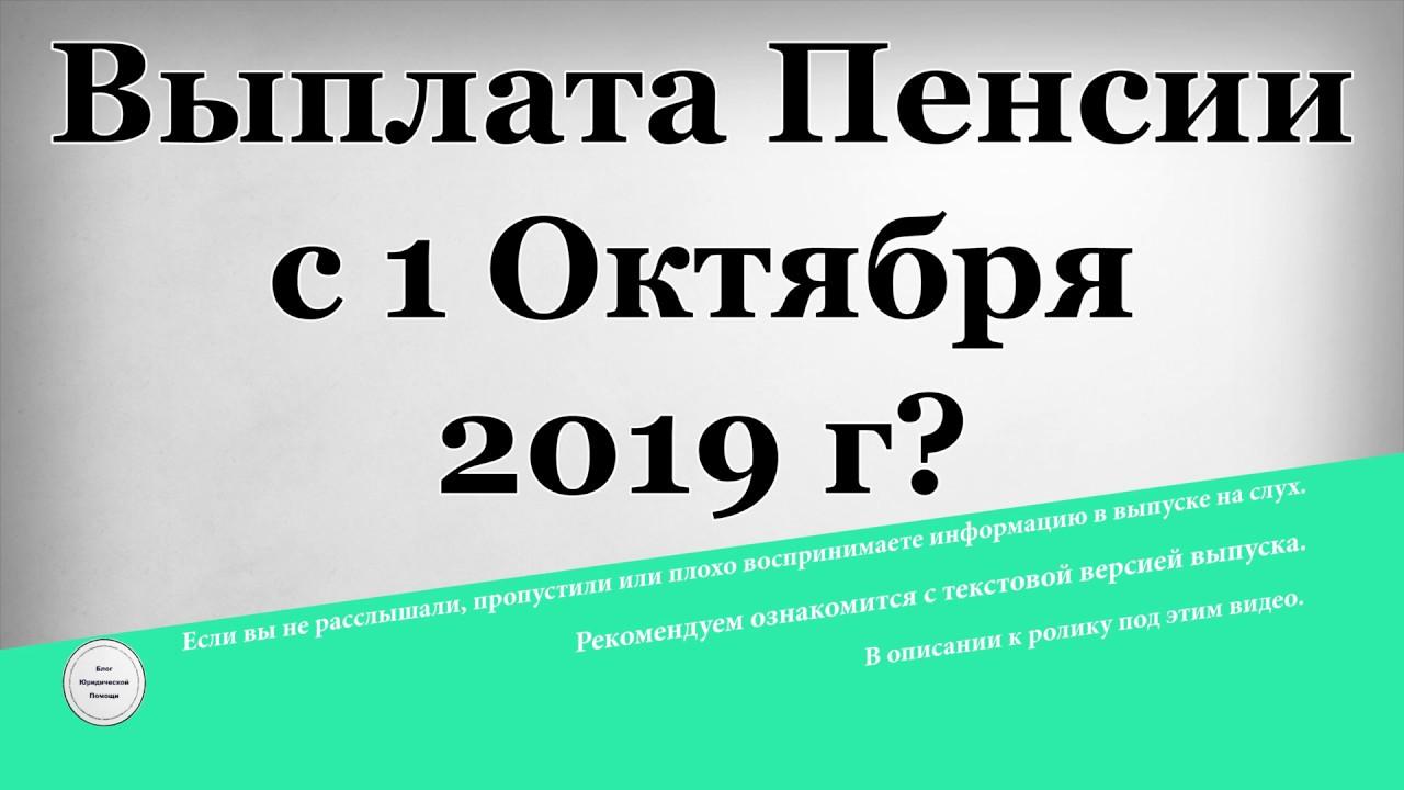 Как получить пенсию за человека если он в реанимации льготы ветеранам труда в московской области в 2021 предпенсионного возраста