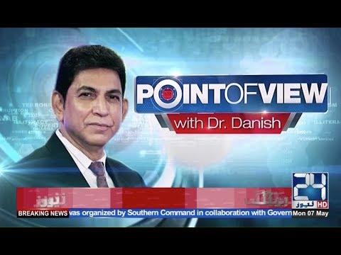 Mulk mein Intshar ka zimadar kon   Point of View    7 May 2018   24 News HD