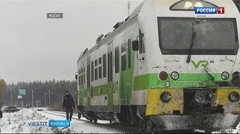 Junaonnettomuus Suomessa. Neljä ihmistä kuollut