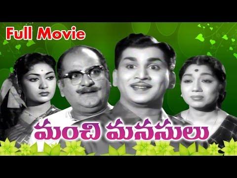 Manchi Manasulu Full Length Telugu Movie || DVD Rip..