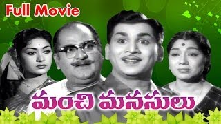 Manchi Manasulu Full Length Telugu Movie || DVD Rip..