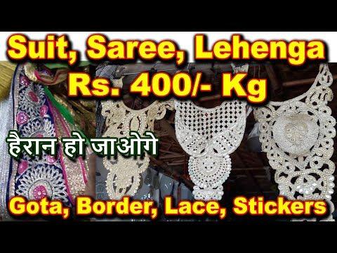 Suit Saree Lehenga Gota Lace, Patti Border, Stickers Wholesale Retail Market | Katran Bazar...