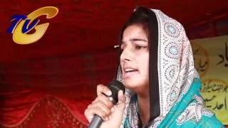 Jackpot movie cover song kabhi jo badal barsay - GTv
