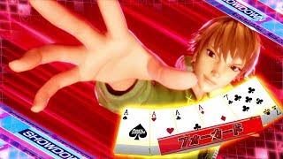【ポーカースタジアム】プロモーションムービー【BNAM公式】