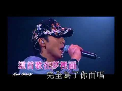 [ 黎明  Leon Lai  ] - { 夏日傾情 2005 _ LIVE }  H_F