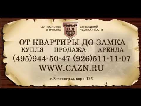 Дом по Пятницкому ш., Меленки, ПМЖ, ИЖС