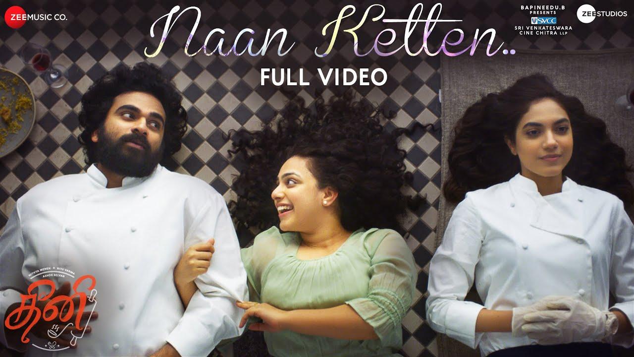 Naan Ketten - Full Video | Theeni | Ashok Selvan, Ritu Varma & Nithya | Vijay Yesudas | Rajesh M