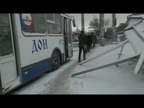 Беспредел АТП 3 г.Ростов-на-Дону