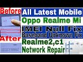 Oppo Realme Mi Vivo (All Latest) Network Repair ufi IMEI Null Fix, Baseb...
