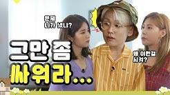비투비 ○○까지 탈탈 털어버리고 간 에이핑크 [이세퀴] EP.09 (ENG)