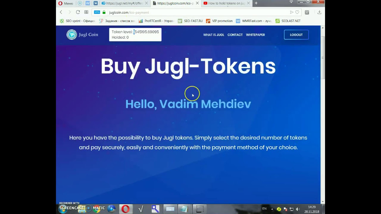 Покупка токенов от криптовалюты JUGL COIN Успей!!! Купить, время ограничено, дрожание...