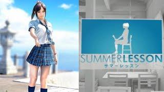 Summer Lesson: Hikari Miyamoto (English ver.) - One-Week Playthrough [PS4]