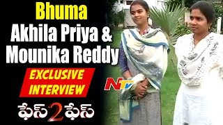 Bhuma Akhila Priya, Bhuma Mounika Exclusive Interview || Face to Face || #NandyalByElection || NTV