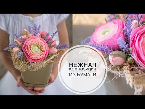 Композиция с цветами к 1 сентября своими руками DIY Tsvoric Arrangement With Flowers By September 1