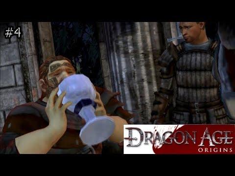 Dragon Age: Origins ► ЗА ВАШЕ ЗДОРОВЬЕ!!! ► #4