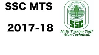SSC MTS 2017 Everything you need to know