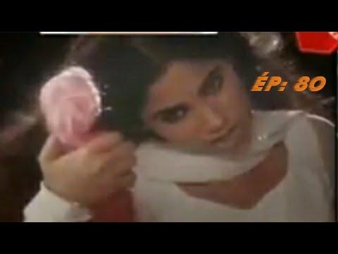 Shree Épisode 80 en français / VF