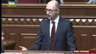 Яценюк: Начну с хорошей новости - на улице лето, и у нас есть 14 кубов газа