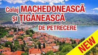 Muzica Machedoneasca si Tiganeasca de Petrecere Macedoneasca