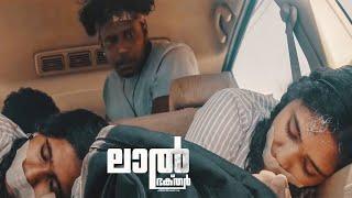 ലാലേട്ടൻ ചങ്ക് അല്ല ചങ്കിടിപ്പാണ് | LaL Bakthar | Malayalam Short Film