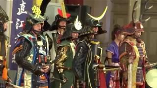 毎年 日本一さくらんぼ祭りに山形県郷土館「文翔館」議場ホールにてで開...
