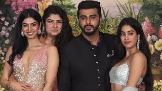 Sonam Kapoor wedding reception | Arjun Kapoor poses with his sisters Jhanvi,Khushi, Anshula