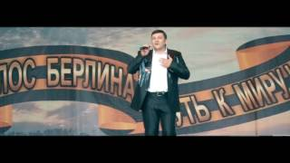 Алексей Классин - Дорога домой