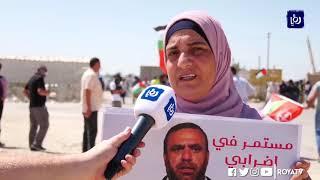 قوات الاحتلال تقمع تظاهرة مساندة للأسرى المضربين عن الطعام - (22-8-2019)