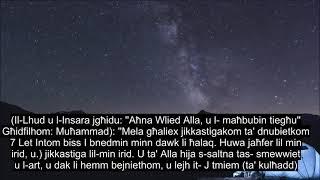 Kapitlu 5 It-Tabella, Rekitazzjoni Sabiħa Tal-quran, 90+ Sottotitoli Tal-lingwa